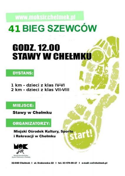 bieg-szewcow-09-19 (Copy)